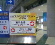 200409291637.jpg
